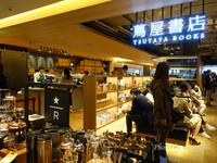 東京銀座蔦屋書店x日本首家Starbucks Reserve Bar。(圖/摩那卡)