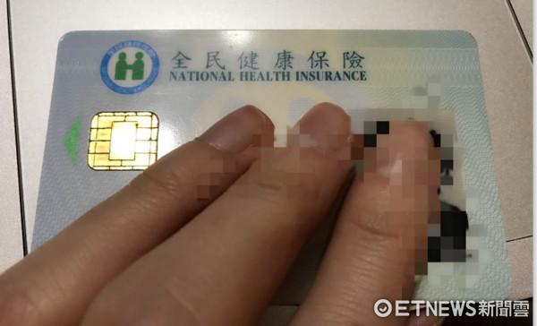 健保,健保卡。(圖/記者趙于婷攝)