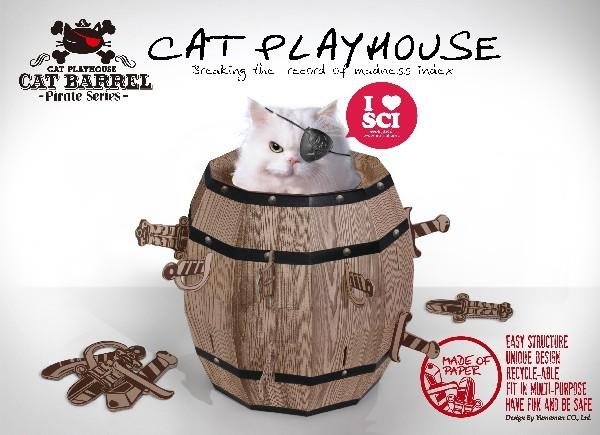 用纸刀偷戳木桶里的猫!设计师研发猫咪游戏屋