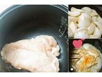 最近在日本很夯的電鍋懶人料理洋蔥燉雞。(圖/取自推特)