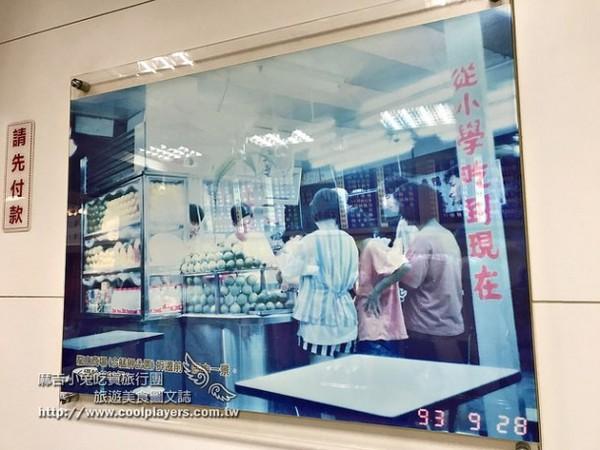 龍山寺近百年人氣老冰店 八寶冰的料多到漫出來!