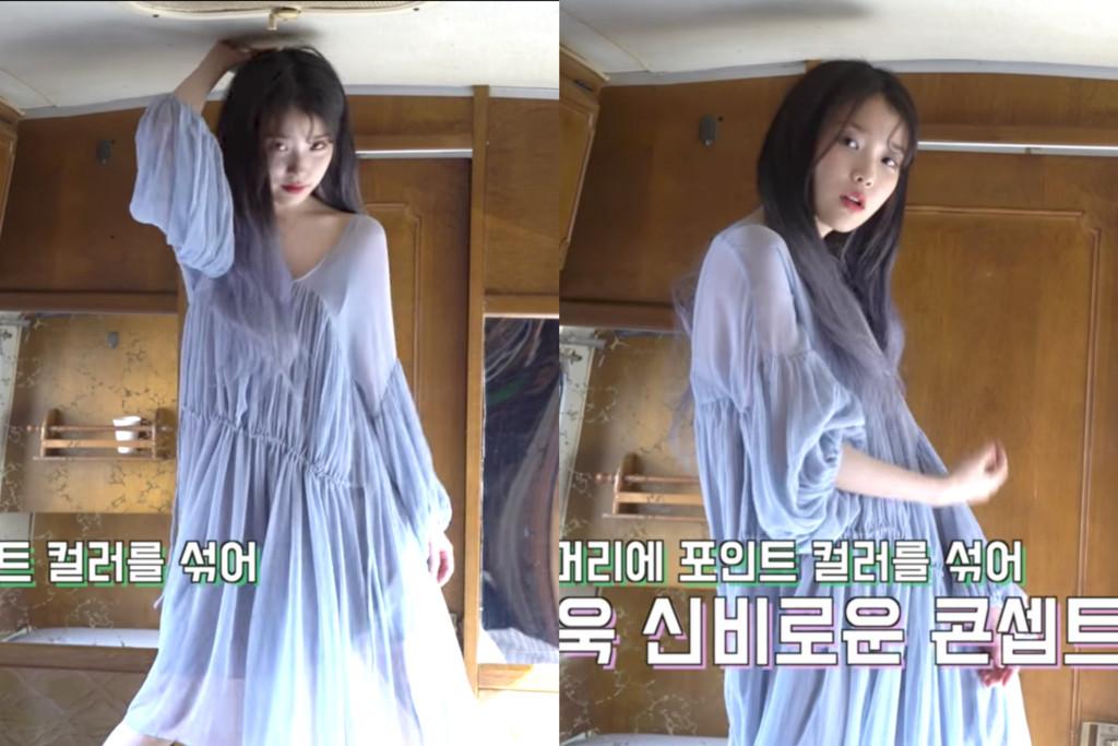 ▲▼IU、太妍新髮色。(圖/翻攝自韓星來港應援站微博、YouTube)