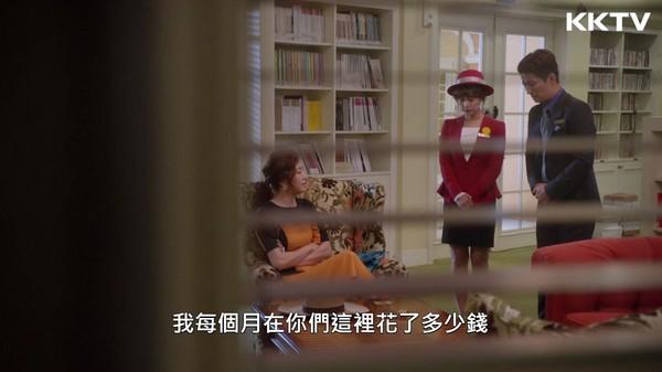 ▲《三流之路》金智媛得罪VIP客戶被逼道歉跟下跪。(圖/KKTV提供)