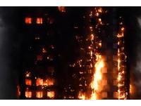 ▲▼倫敦「格蘭菲塔」大火。(圖/路透社)