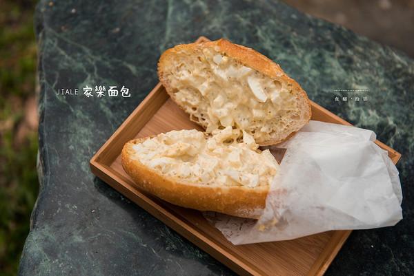 台南麵包老店 酥香脆的明太子法國麵包、海鹽牛角