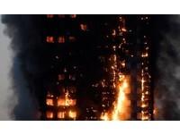 ▲▼ 英國倫敦「格倫菲塔」14日凌晨發生嚴重火警         。(圖/翻攝自推特)