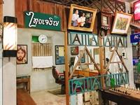 ▲▼泰國羅永府懷舊博物館,KruKung Museum。(圖/記者蔡玟君攝)