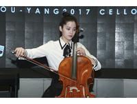 ▲▼ 歐陽娜娜:17歲生日音樂會&線上直播音樂會彩排。(圖/記者黃克翔攝)