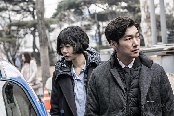 tvN最近登場的新劇《秘密森林》。