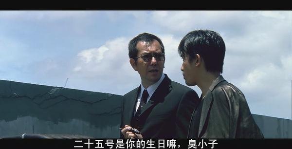 黃秋生(左)演《無間道》演技大獲讚賞,右為梁朝偉。(摘自網路)