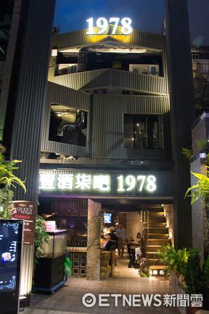 ▲▼1978壹酒柒吧燒烤海鮮酒吧。(圖/記者黃士原攝)