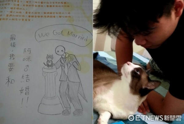 高二哥哥被溫柔貓收服 作業上許願:我要跟阿咪結婚!(圖/網友Mandy Hsu授權提供)