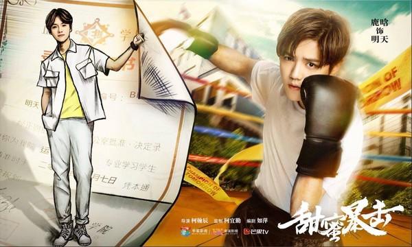 ▲邵雨薇新戲《甜蜜暴擊》和鹿晗合作。(圖/多曼尼提供)