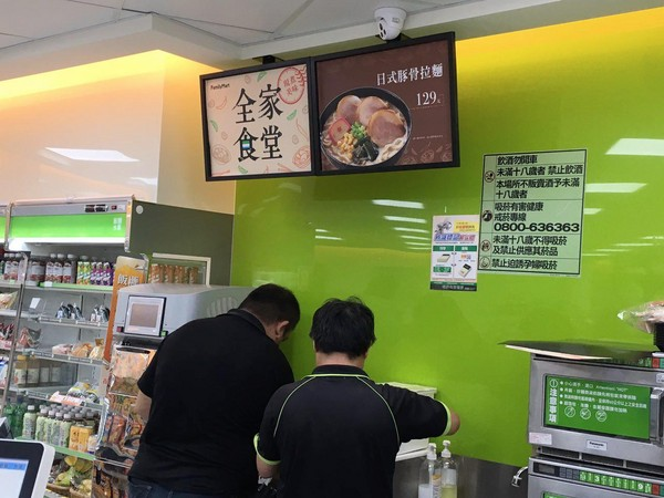 有網友發現,全家超商將推出「現煮拉麵」,引起熱烈討論。(圖/翻攝PTT)