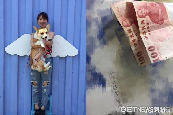 ▲人都吃不飽了!過敏媽本反對養狗 最後卻留200元「加菜金」。(圖/網友Heidi Hsu提供)
