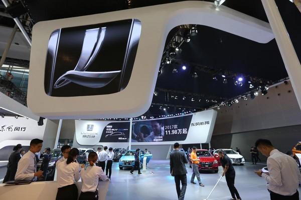 今年股東會前夕,裕隆董事會通過了對東裕人民幣3.96億元(折合新台幣18.25億元)的增資案,圖為中國車展納智捷展區。(東方IC)