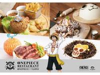台灣航海王餐廳迎戰暑假 再推5款新餐點。(圖/台灣航海王餐廳提供)