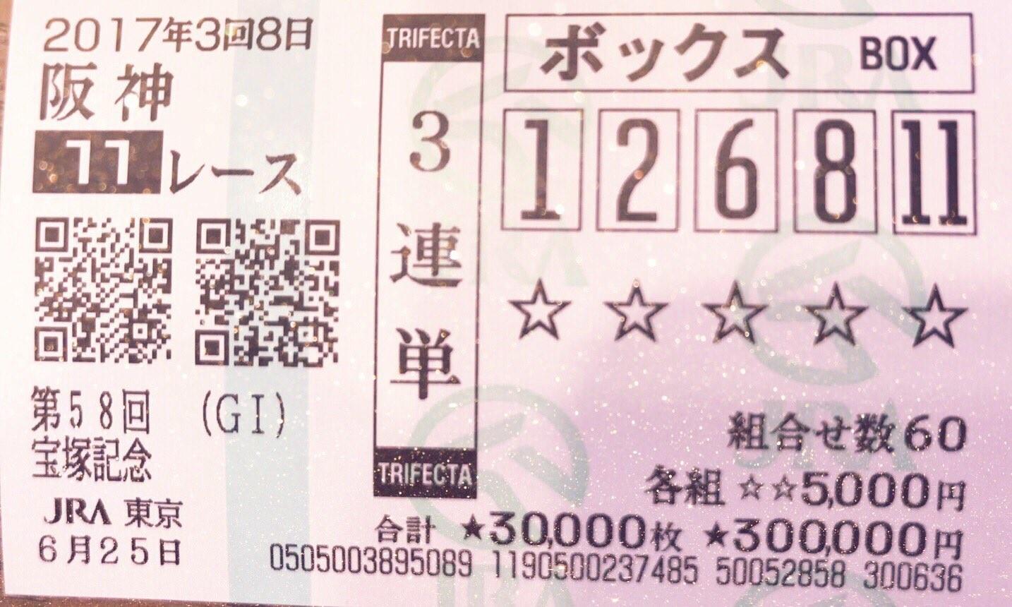 「AV界賭神」明日花綺羅又中大獎,不到2個月爽賺近3百萬