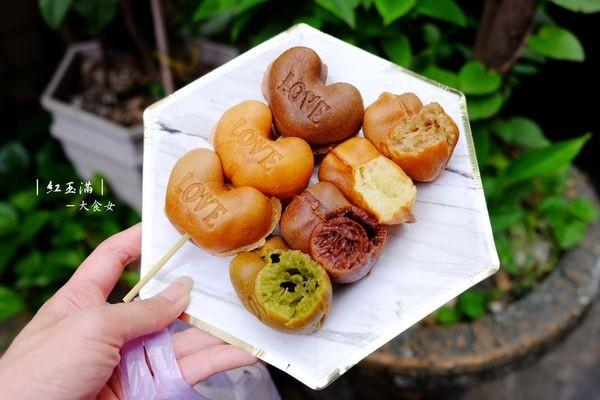 紅玉滿雞蛋糕(圖/來自網路上的朋友們大食女 in Wonderland提供,請勿隨意翻拍,以免侵權。)