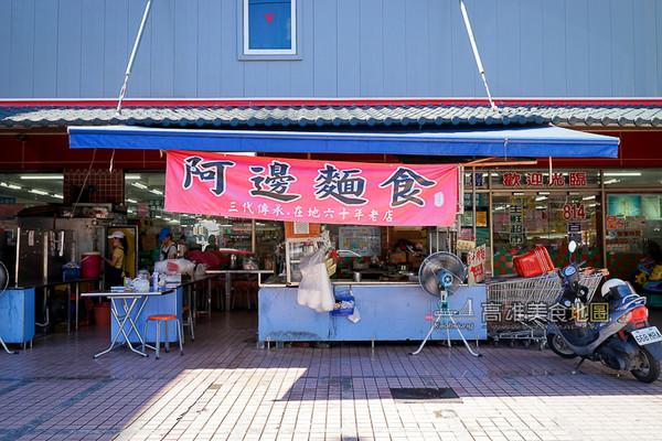 楠梓車站周邊必吃平價美食。(圖/高雄美食輿圖)