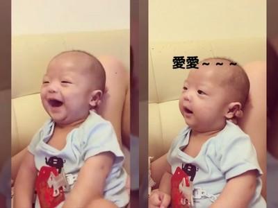 陈子玄3月儿奶音喊「爱妈妈~」 眼睛笑眯成线激萌!
