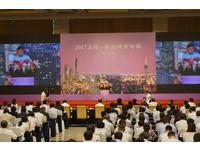 ▲▼2017雙城論壇開幕。(圖/記者徐政璿攝)