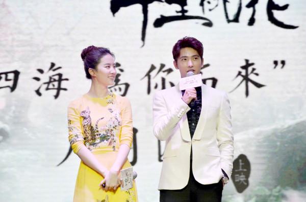 ▲楊洋和劉亦菲在台上看吻戲,聽到尖叫聲忍不住摀臉跑了。(圖/翻攝自微博)