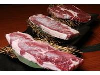 ▲▼甘釜京韓式燒肉。(圖/記者華少甫攝)