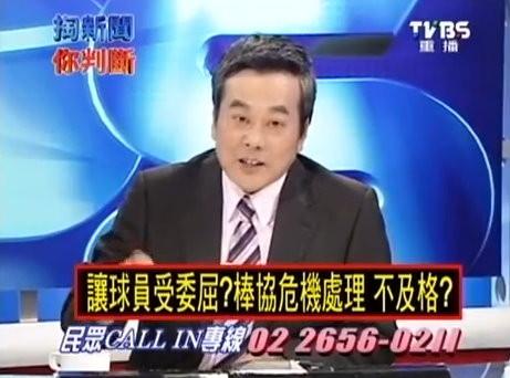 電廣-董智森時間