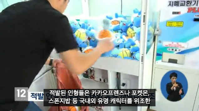 驚!1.8億山寨寶可夢玩偶流入南韓 網友:中國不意外(圖/翻攝自 kotaku)