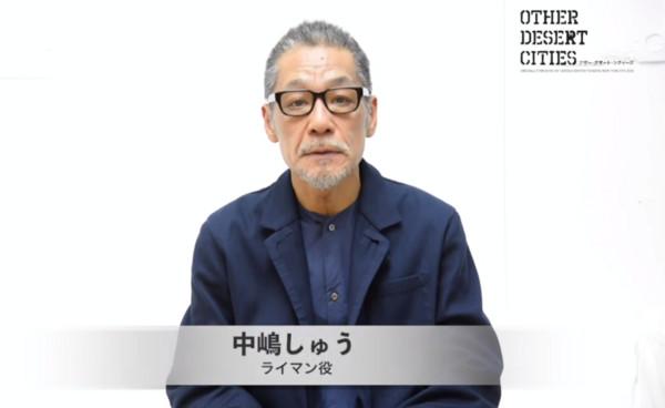 中嶋修跌落舞台身亡。(圖/翻攝自Youtube)