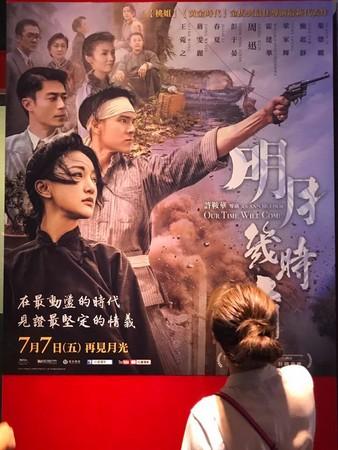 ▲林心如看著印有霍建華的海報,「遇見熟人了耶」。(圖/翻攝自林心如臉書)