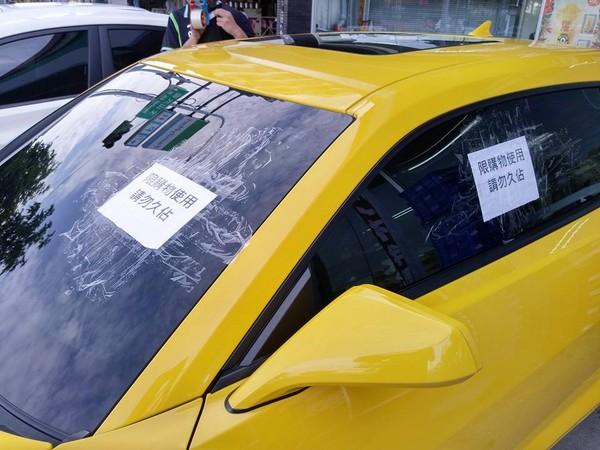 大黃蜂疑佔超商車位太久GG!膠帶貼滿駕駛窗提醒 網:店員真貼心(圖/翻攝自「爆料公社」,下同)