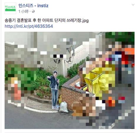 ▲▼宋仲基發表結婚後⋯ 人形立牌慘躺在垃圾場!(圖/翻攝自Vapp、INSTIZ)