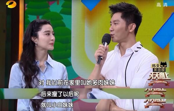 ▲李晨曝2人私下暱稱。(圖/翻攝自YouTube)