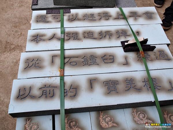 台南好拍景點「蝸牛巷」 細細品味巷弄中的文青氣味