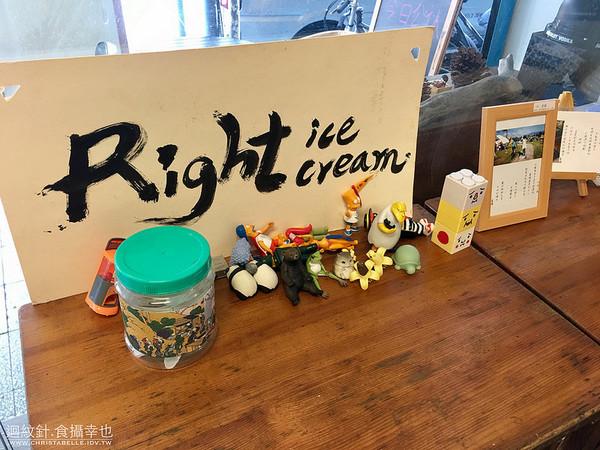 來特冰淇淋 Right Ice Cream。(圖/迴紋針‧食攝幸也)