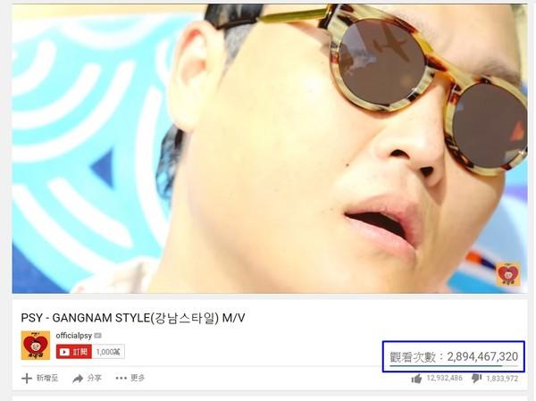 ▲▼曾破YouTube紀錄… PSY《江南Style》點擊率被他超越了!(圖/翻攝自YouTube/officialpsy)