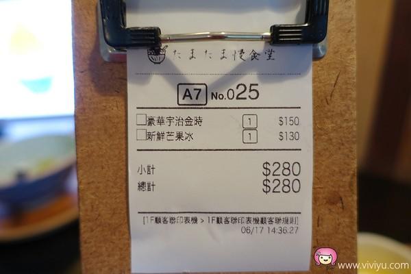 桃園超人氣日系冰店 淋上芒果醬的芒果雪花冰