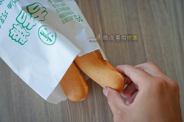 岡山必吃市井美食 。(圖/高雄美食地圖)