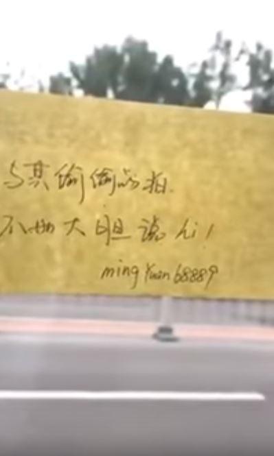 大檸檬用圖(圖/翻攝自YouTube:Jay Wai)
