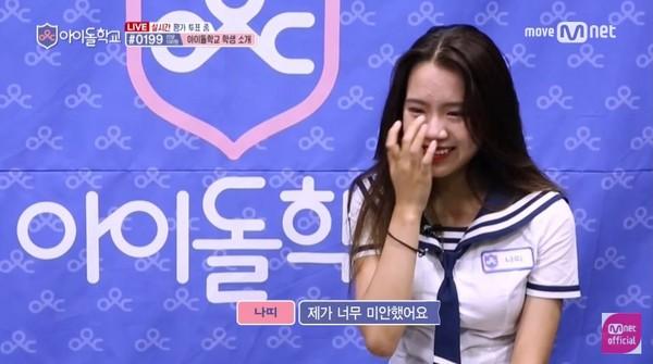 ▲差一步就能成為TWICE! 泰國練習生淚訴離開JYP捲土重來(圖/翻攝自YouTube Mnet Official)