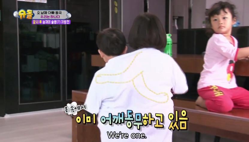 ▲▼ 《超人》大發與姊打起來 罰「同穿一件T恤」抱抱和解。(圖/翻攝自KBS World臉書)