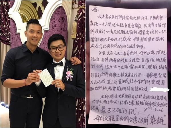 李嘉浚將13年前手寫信還給黑人。(圖/翻攝自黑人臉書)