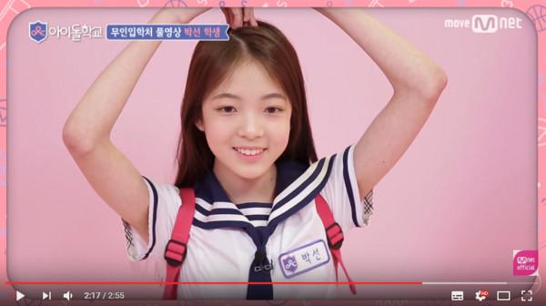 《偶像學校》朴宣。(圖/翻攝自Youtube/Mnet Official)