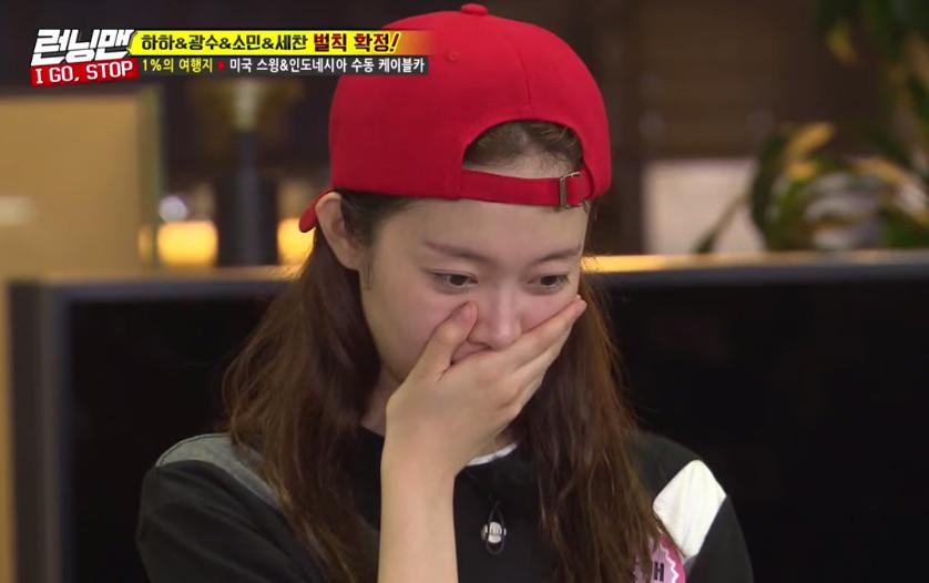 ▲▼《RM》全昭旻爆走「我要下車」 光洙笑回:還是要懲罰。(圖/翻攝自YouTube  SBS Running Man)