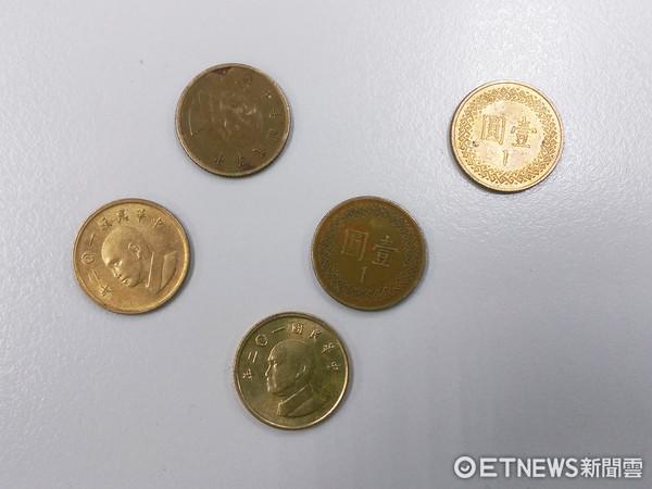 ▲▼硬幣,1元。(圖/記者戴榕萱攝)