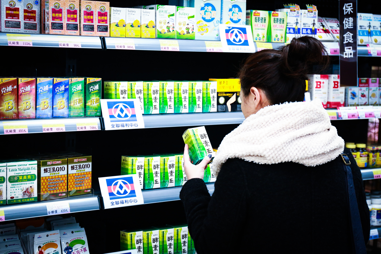 保健食品,藥品,大賣場,採購,購物(圖/記者周宸亘攝)
