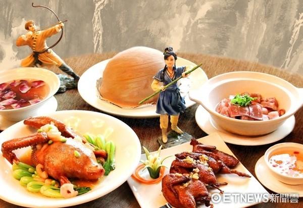 台北花園大酒店推金庸美食季。(圖/台北花園大酒店提供)