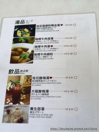 ▲ 台中滬舍餘味、黃家黑砂糖剉冰。(圖/三高Sir)